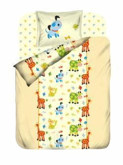 """Бебешко спално бельо """"Зоопарк"""""""
